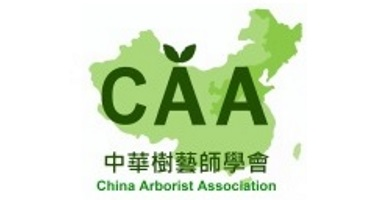 chinaarbor-logo
