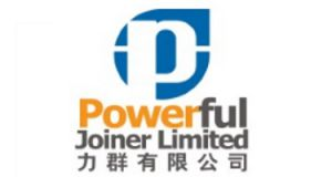 powerfuljoiner-logo