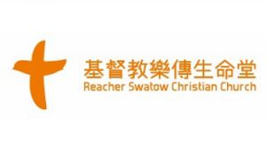 reacher-logo