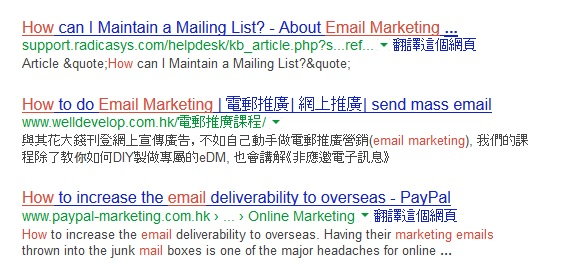 how-to-email-marketing