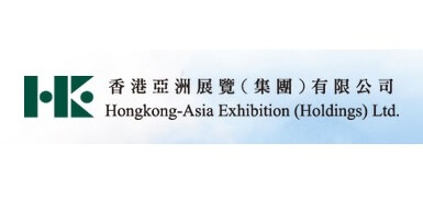Hong-Kong-Asia-Exhibition