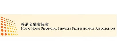 Hong_Kong_Financial_Services_Professionals_Association