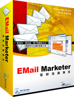 email-marketer-pro-jpg