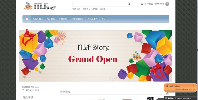 itlfstore-s