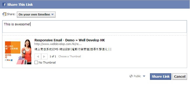 share-email-content-in-facebok
