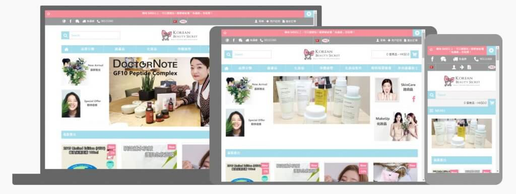 Korean Beauty Secret 韓國護膚品