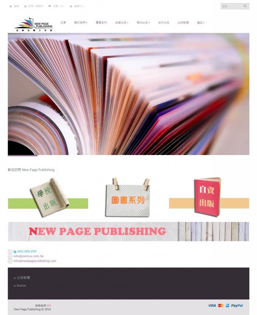 new page publishing