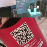 QR-code-at-store-front