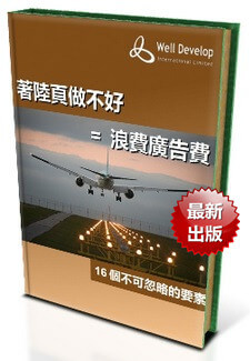 landing-page-ebook-3d3-star2