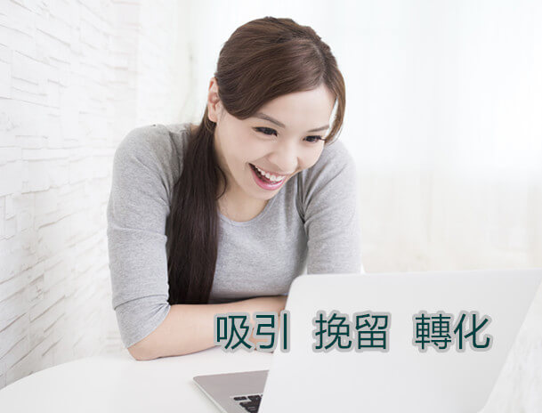 young woman use laptop at home, asian beauty