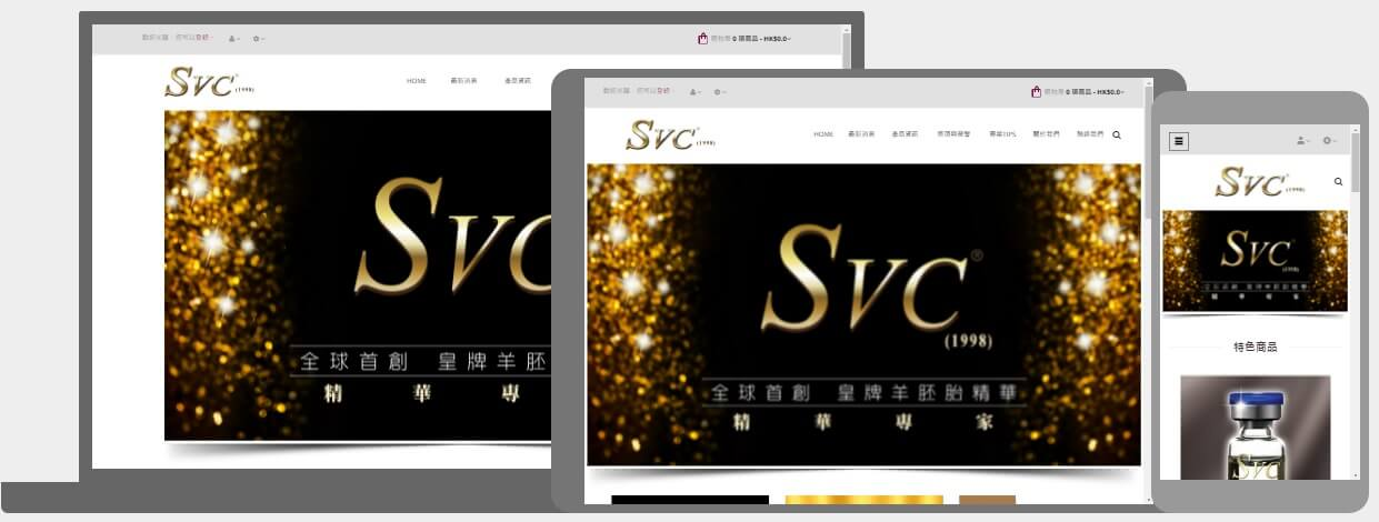 svc-club-full