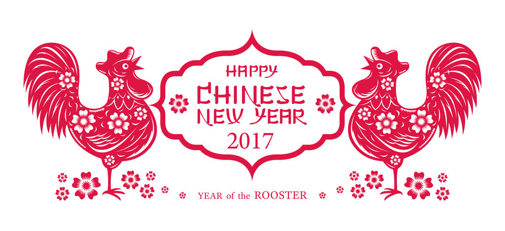 Year of Rooster Papercut, Chinese New Year, 2017, Holiday, Greeting and Celebration