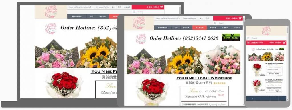You and Me Floral 網上花店