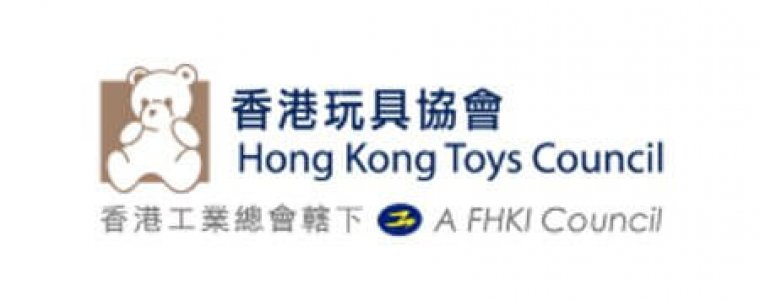 Hong Kong toys council logo